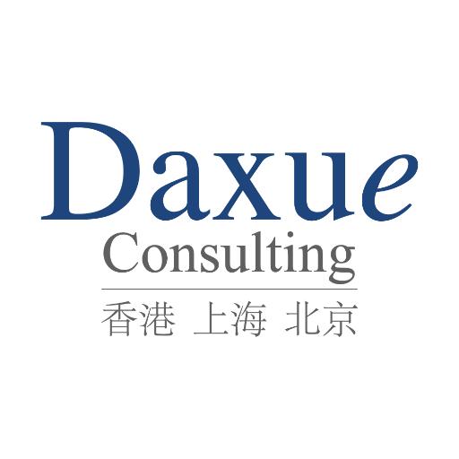 logo Daxue Consulting