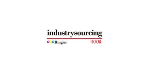 logo Industry Sourcing
