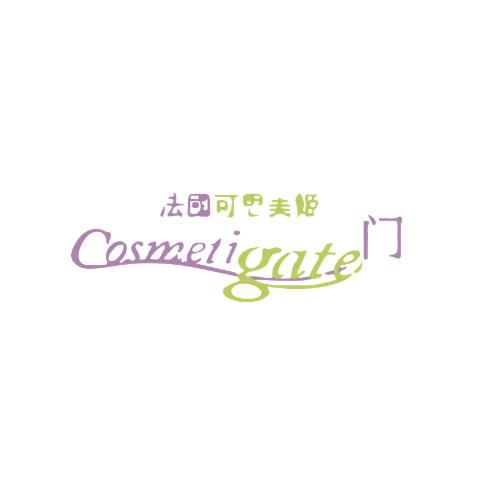 logo Cosmetigate