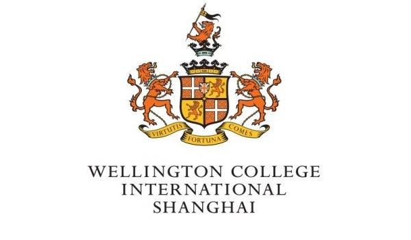 logo Wellington College International Shanghai